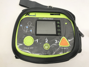 Portable Automatic External Defibrillator with CE,defibrilators medical
